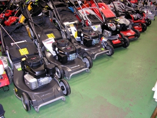 Lawnmowers Showroom New